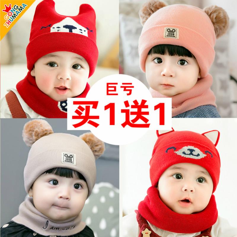 婴儿秋冬季帽子