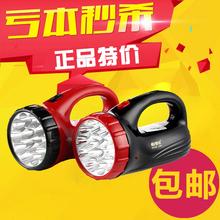 天天特价LED手提探照灯强光超亮远射户外家用应急灯手电筒充电