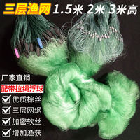 Imported wire mesh net mesh sticky net 1.5 m 2 m 3 m high weighted bold 100 m three-layer fishing net fishing net fishing gear