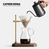 CAFEDE KONA hand punch set Walnut hand punch coffee copper frame Teflon fine mouth pot Hand punch