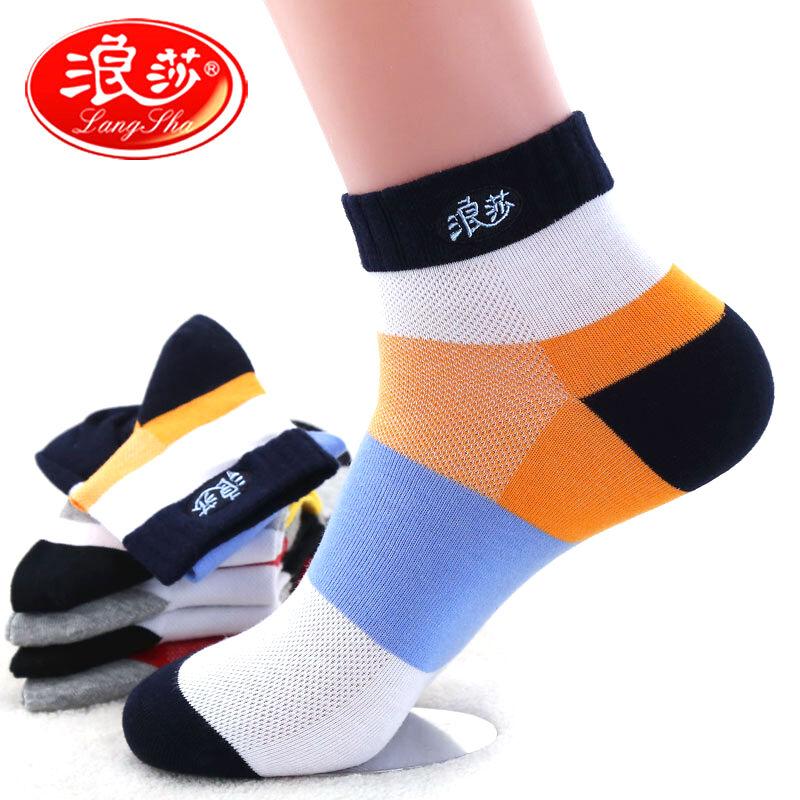 Мужские носки Артикул 547659923742