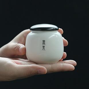 钿隆陶瓷茶叶罐小号迷你 普洱花茶密封存储罐 茶叶包装送礼盒赠品