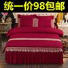 夏天床罩蕾丝1.5
