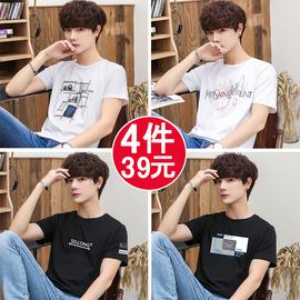 【4件】夏季短袖男士t恤2019新款半袖男生上衣服韩版潮流体恤男装图片