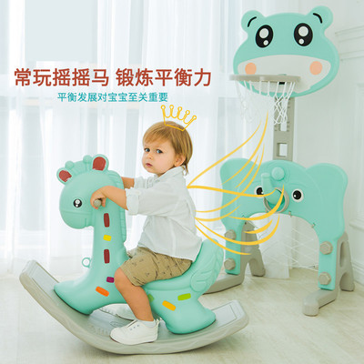 宝宝木马音乐儿童摇马女孩6-12个月塑料摇椅多功能大号摇摇马玩具