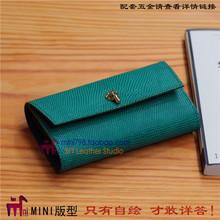 DIY手工皮具 皮革包纸格钱包图纸 3.38mm斩距 CCD-53短夹手包版型