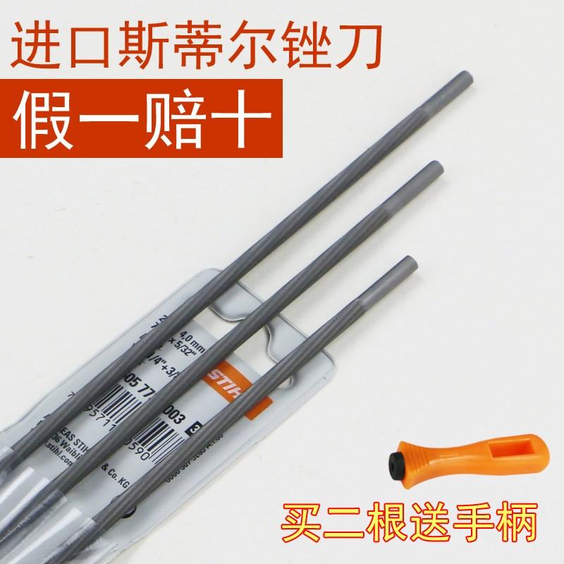 包邮汽油锯电链锯磨链条机器电动打磨齿磨链条锉刀锯链磨片磨链机