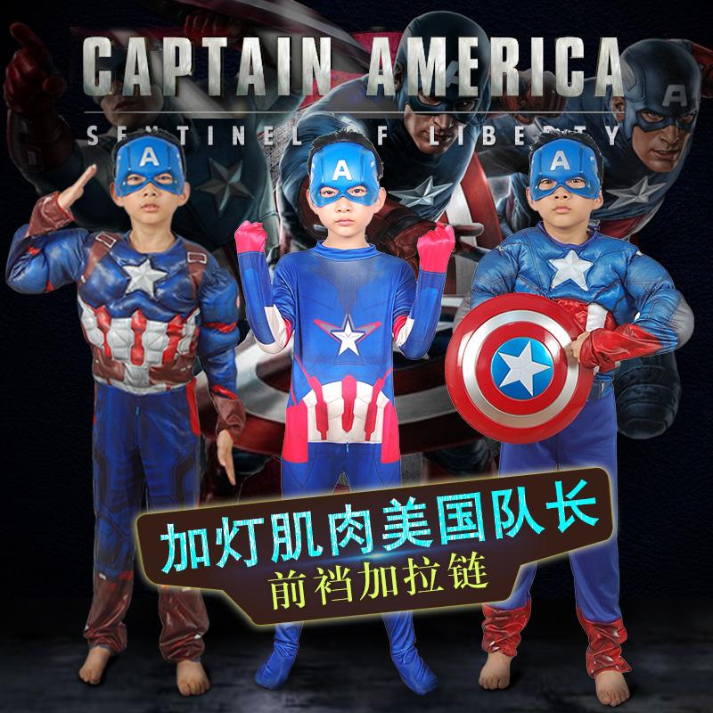 美国队长蜘蛛侠儿童服装联盟cosplay