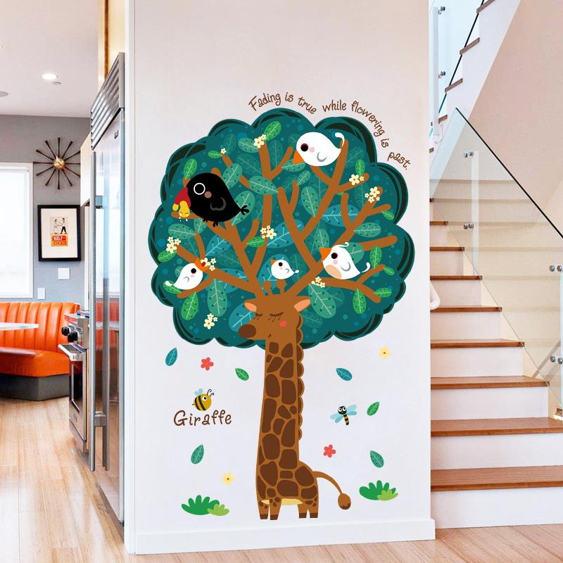 幼儿园树墙贴