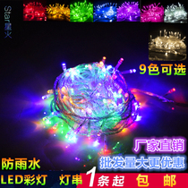 LED lights flashing lights string lights Stars Festival wedding decorations Christmas outdoor anti-rain lights new year
