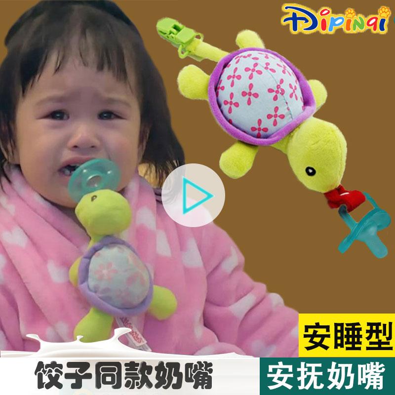 Детские соски Артикул 555524908437