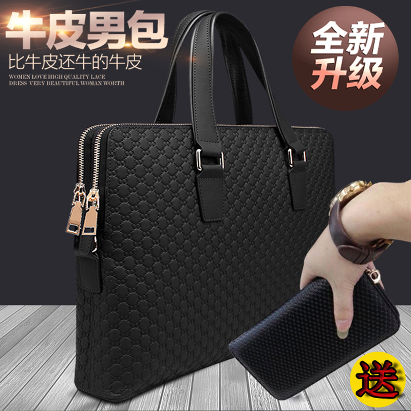 Мужские стильные сумки Артикул 44057320195