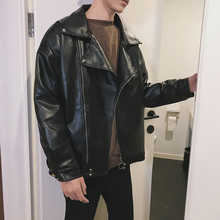 Men Spring and Autumn 2019 New Kind of Young Leather Clothes for Men Handsome Locomotive Leather Clothes Jacket Korean Edition Fashion Leisure