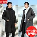 NIANJEEP/�普盾新款男士羽绒��少年修身韩版中长款外套潮�季