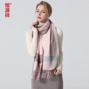 恒源祥围巾女冬季羊毛格子百搭女士羊绒韩版新款时尚潮流妈妈披肩