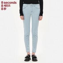 水洗牛仔小脚裤 2017春季新品 8秒女式韩版 8seconds 327121W1A