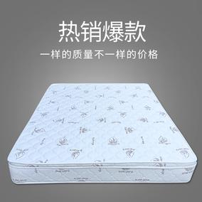 梦彤  椰棕偏硬护脊椎弹簧床垫1.5/1.8m软硬俩用型20cm厚  席梦思