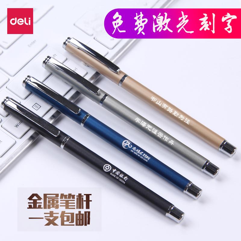Ручки на заказ Артикул 530738168327