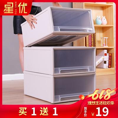 特大号塑料收纳箱装衣服抽屉式衣物整理箱宿舍衣柜收纳盒储物箱子