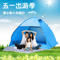 Beach tent automatic camping speed open couple 3-4 people tent outdoor sun protection sunshade rain camping door