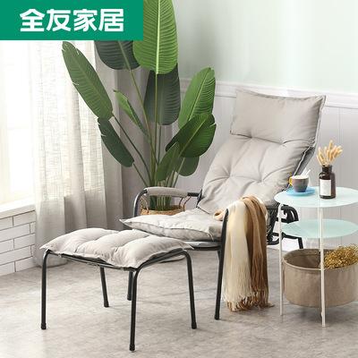 全友家居休闲躺椅懒人椅铁艺午睡椅家用阳台休闲椅带脚凳DX106050