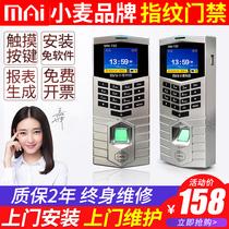 整套移门电机款150玻璃感应门人脸密码指纹电动开门自动门机组
