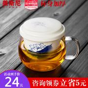 美斯尼 玻璃茶杯带把加厚玻璃水杯泡茶杯家用过滤女士透明花茶杯