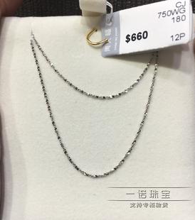香港周大福专柜正品18K750白金百搭款满天星白色黄金项链