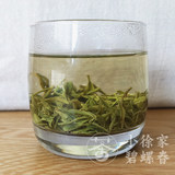 Xiao Xujia Biluochun Tea Flavor Type Jiangsu Dongting Camellia Direct Selling Small Package 125g
