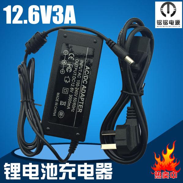 12.6V3A锂电池组智能聚合物充电器10.8V11.1V12V伏三串电池箱送线