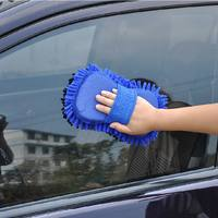 Car wash sponge gloves chenille large coral insect car sponge sponge sponge car cleaning supplies tools