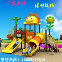 Small doctor slide kindergarten park community outdoor large combination slide swing children's outdoor play equipment