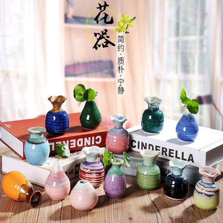 迷你陶瓷瓶