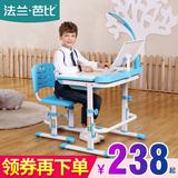 法兰芭比儿童学习桌儿童书桌可升降小学生写字桌学习桌椅组合套装