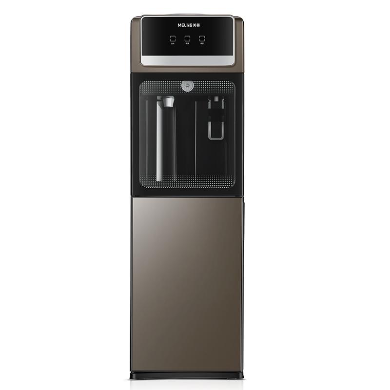 美菱饮水机立式冷热家用办公室全自动新款智能节能制冰温热开水机