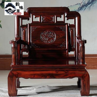 东阳红木家具明清古典国色天香沙发印尼黑酸枝木阔叶黄檀组合直销