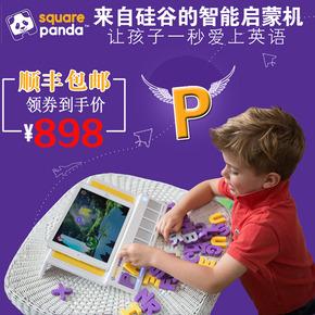 Square Panda小方熊猫英语启蒙自然拼读学习机智能儿童游戏早教机