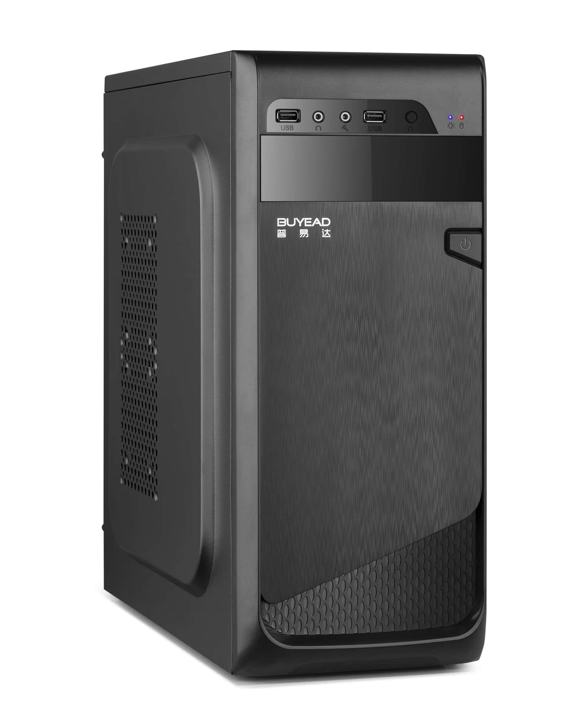 金河田普易达家用办公电脑主机箱ATX大台式机箱电源套装游戏机箱