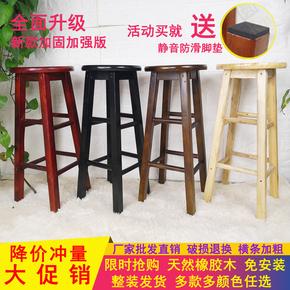 高脚凳酒吧椅梯子餐桌圆凳巴吧凳吧台木凳高脚加固黑红白复古实木