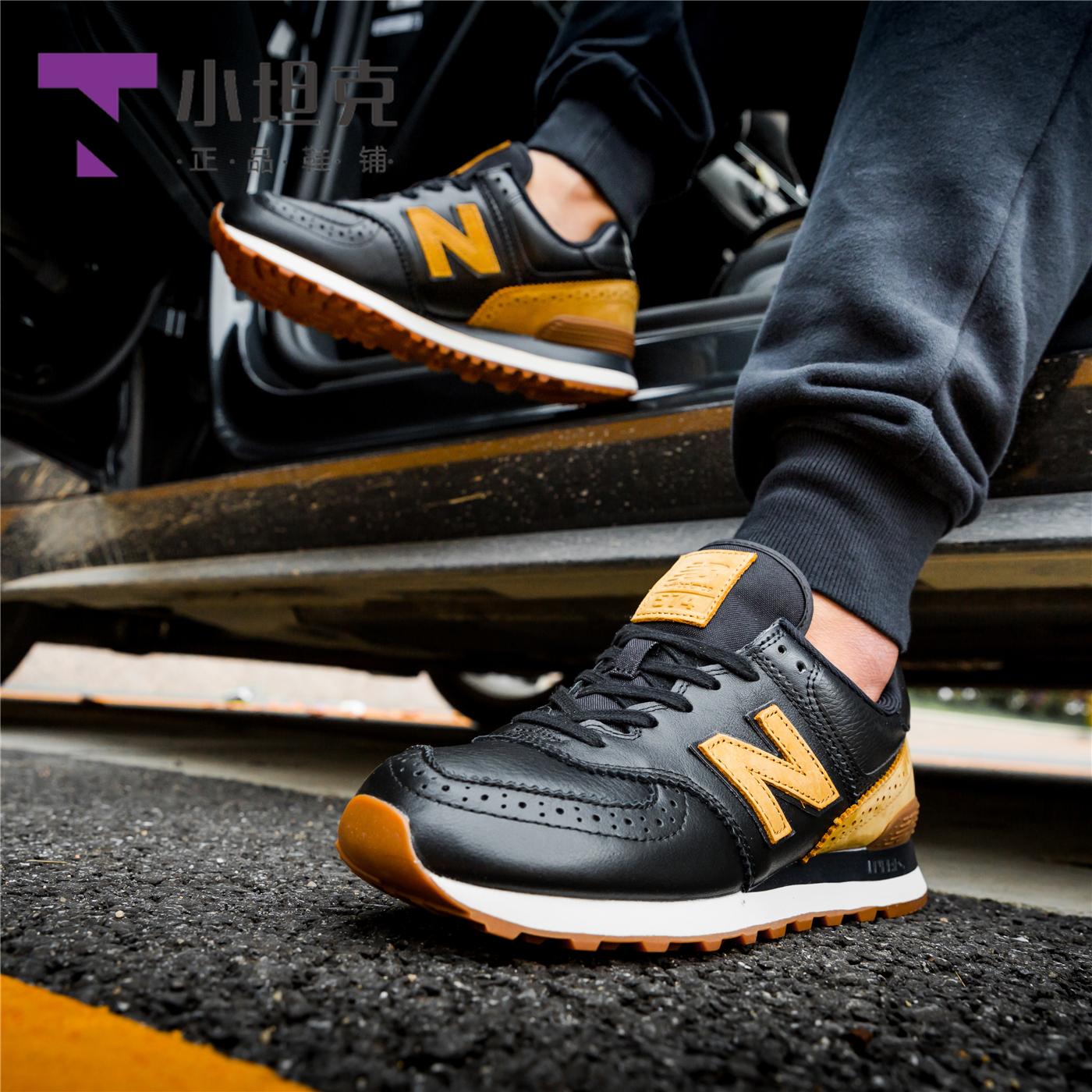 New Balance/NB新百倫574系列全皮男女鞋運動鞋跑步鞋ML574LEE/LED/LEK