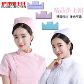 护士帽 白色包邮粉色浅蓝色浅绿色加厚学生卫校医院燕尾工作帽