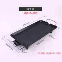 Korean household non-stick electric oven smokeless barbecue electromechanical baking tray iron plate barbecue meat pot barbecue tool rack