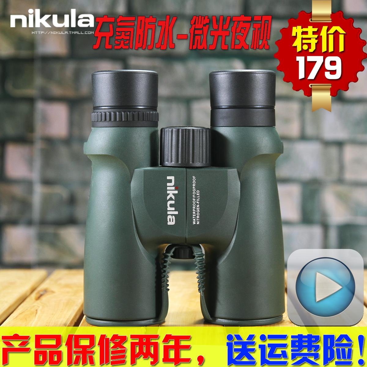 Бинокли / Телескопы Артикул 530413653438