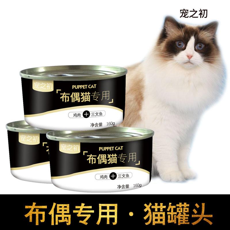 Консервы для кошек Артикул 591672633250