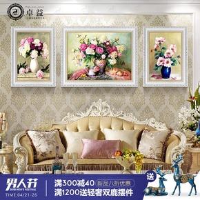 简约大气客厅墙面装饰画欧式沙发背景高档墙画简欧三联画牡丹油画