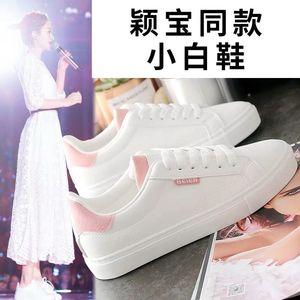 小白鞋女春季2019新款百搭韩版平底白鞋休闲基础网红春款板鞋学生
