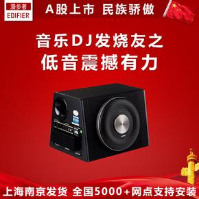 漫步者汽车音响CW810 车载8寸有源低音炮音响音箱喇叭内置功放