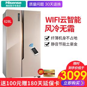 Hisense/海信 BCD-628WTET/Q大冰箱双门对开门智能家用 风冷无霜