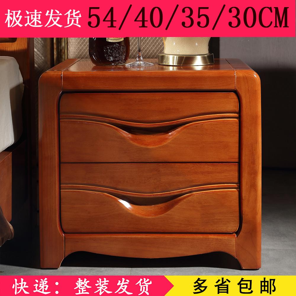新中式床头柜实木