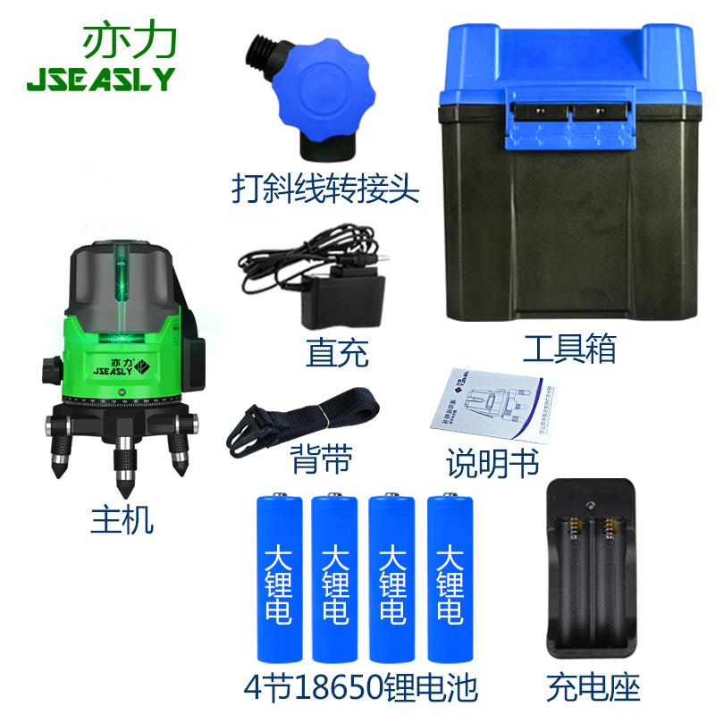 亦力绿光红外线水平仪激光蓝光平水仪高精度自动打线室外强光细线